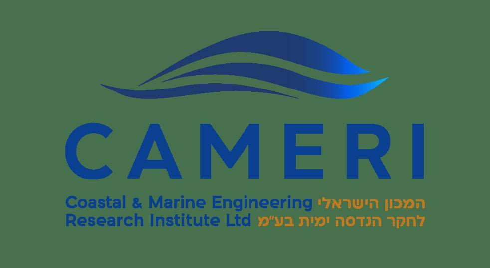 CAMERI | Coastal and Marine Engineering Research Institute | המכון הישראלי לחקר הנדסה ימית